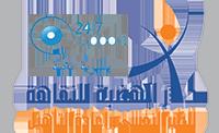 عناوين مصحات علاج الادمان في مصر